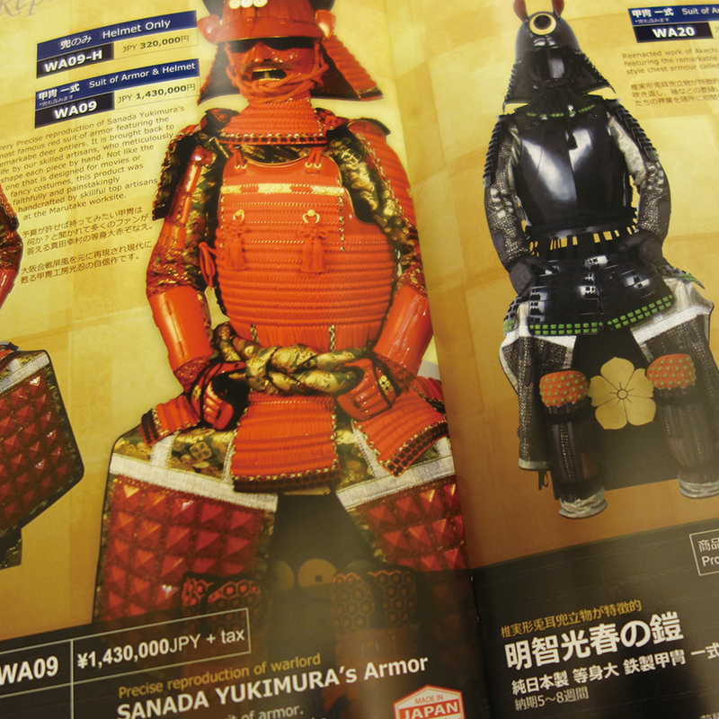 Samurai Store Catalog 2019 w/ JPY10000 coupon