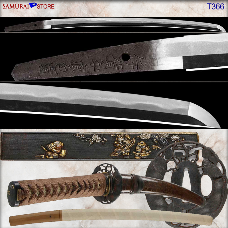 T366 Wakizashi Sword KANEMICHI- Antique Edo era