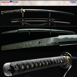 T508 Katana Sword SUKEMITSU - Contemporary