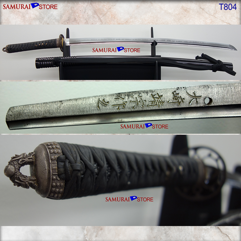 T804 Katana Sword Yasuharu - Contemporary