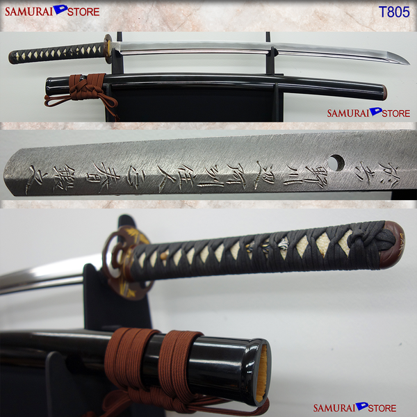 T805 Katana Sword Masaharu - Contemporary