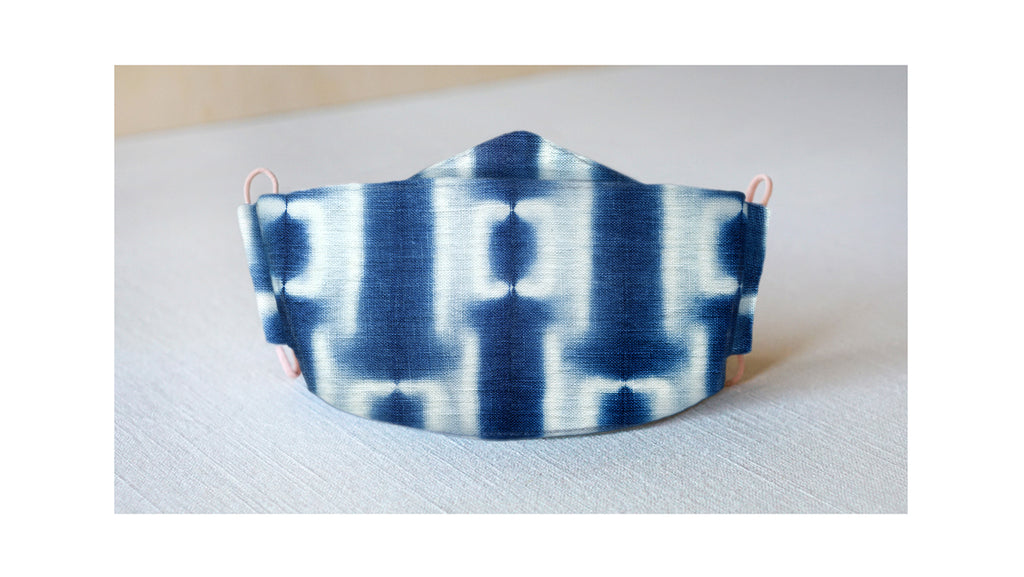 Origami Face Mask - Indigo - 'Okika Cloth