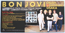 Load image into Gallery viewer, Bon Jovi - Crush + Live From Osaka