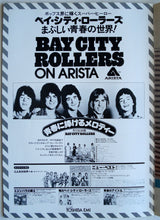 Load image into Gallery viewer, Bay City Rollers - 1976