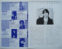Load image into Gallery viewer, Jackson Browne - 1987