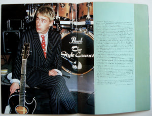 The Jam (Style Council) - 1987