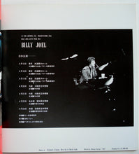 Load image into Gallery viewer, Billy Joel - 1981