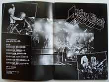 Load image into Gallery viewer, Judas Priest - 1986