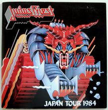 Load image into Gallery viewer, Judas Priest - 1984