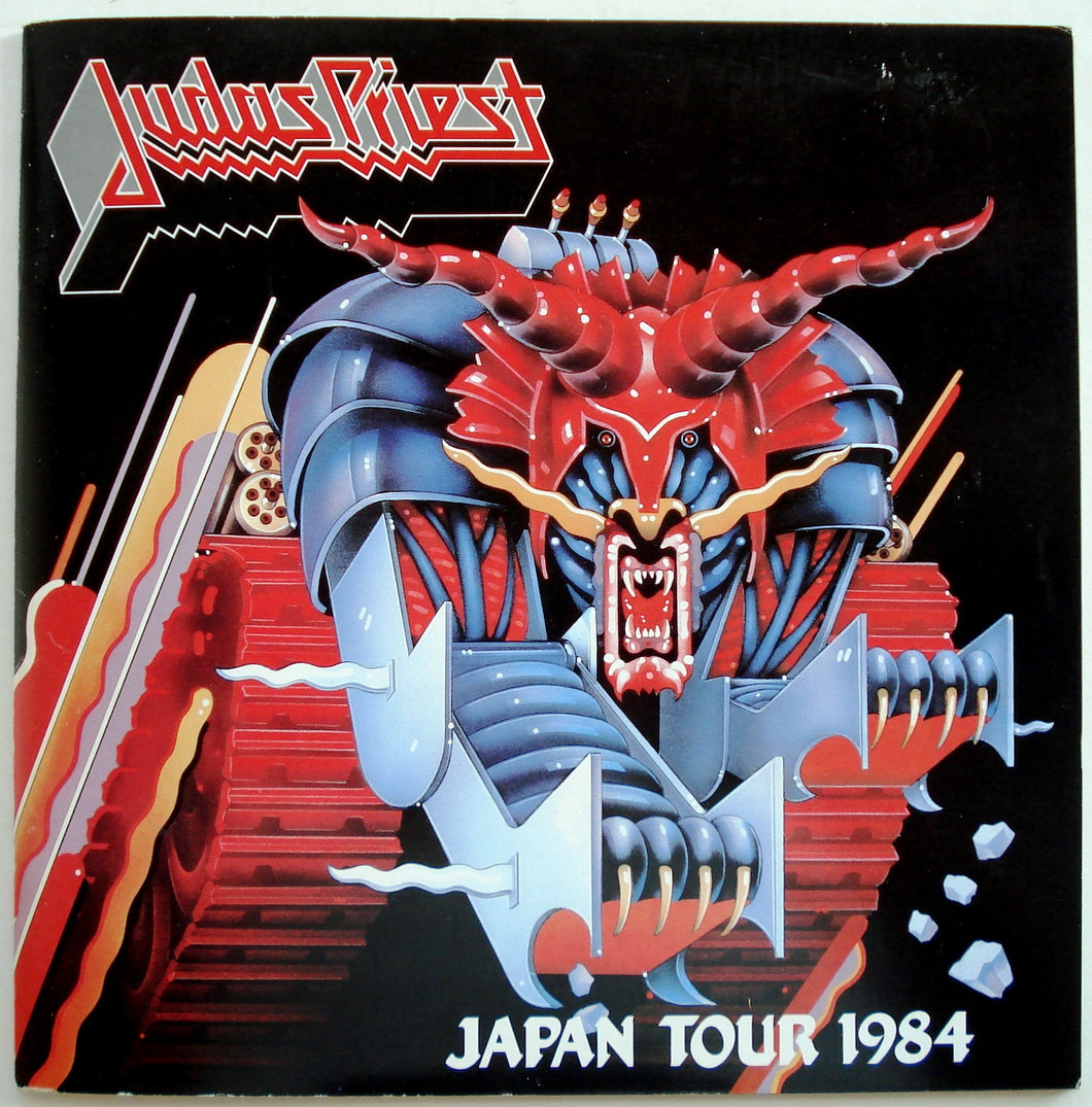 Judas Priest - 1984