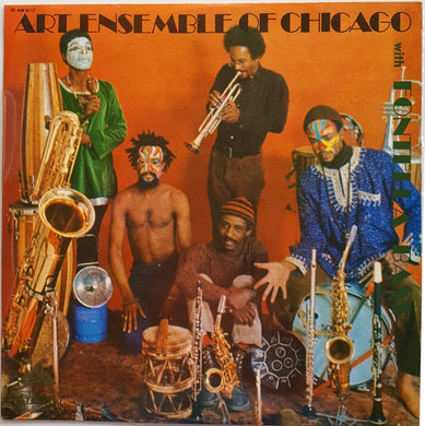 Art Ensemble Of Chicago - Art Ensemble Of Chicago With Fontella Bass
