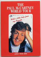 Load image into Gallery viewer, Beatles (Paul McCartney) - Japan Tour 1990