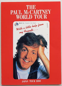 Beatles (Paul McCartney) - Japan Tour 1990