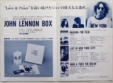 Load image into Gallery viewer, Beatles (John Lennon) - John Lennon Box