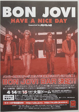 Load image into Gallery viewer, Bon Jovi - 2006