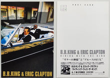 Load image into Gallery viewer, Clapton, Eric - Riding With The King
