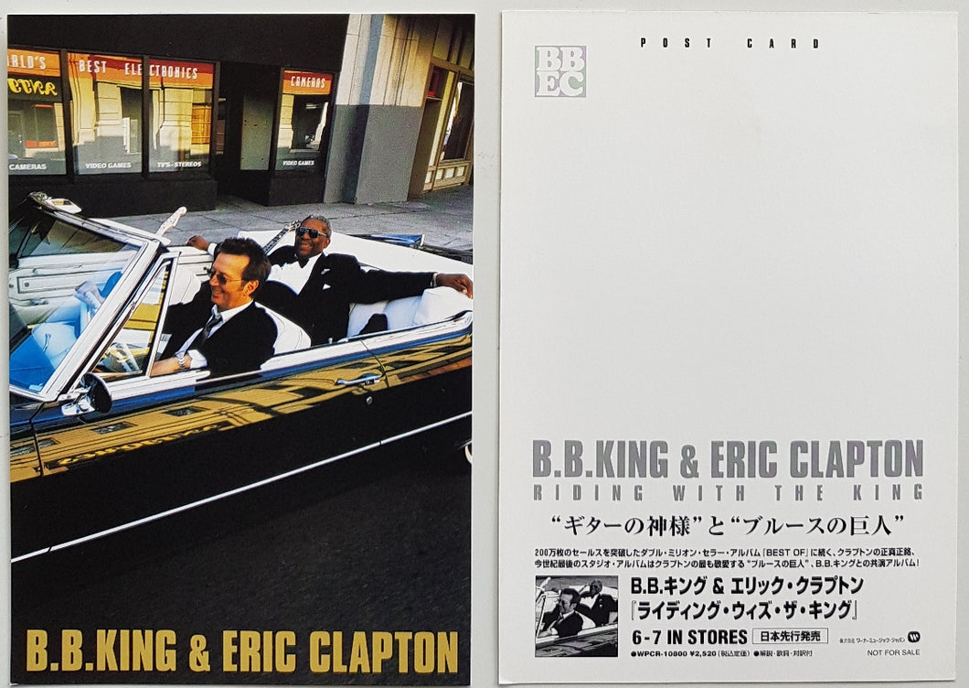 Clapton, Eric - Riding With The King