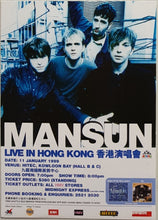 Load image into Gallery viewer, Mansun - 1999