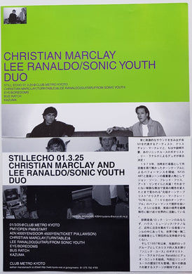 (Lee Ranaldo/Christian Marclay) Duo