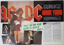 Load image into Gallery viewer, AC/DC - Burrn!