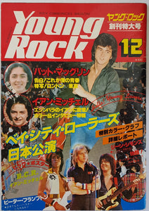 Bay City Rollers - Young Rock Bi-Monthly