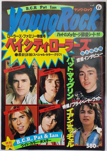 Bay City Rollers - Young Rock Vol.6
