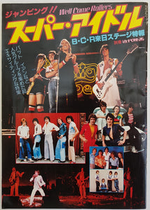 Bay City Rollers - Kindaieiga-Sha Well Come Rollers