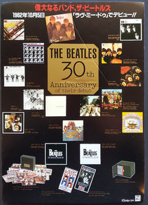 Beatles - 30th Anniversary Of Their Debut