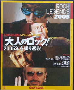 Beatles - Tower Records Special Issue 2005