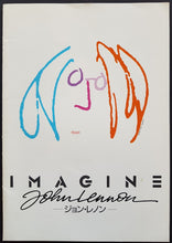 Load image into Gallery viewer, Beatles (John Lennon) - Imagine