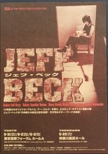 Load image into Gallery viewer, Beck, Jeff - 1999