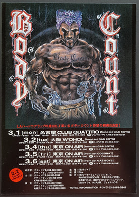 Body Count - 1993