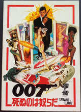 Load image into Gallery viewer, Bond, James - Live And Let Die