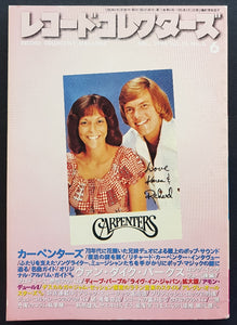 Carpenters - Record Collector's Magazine