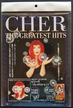 Load image into Gallery viewer, Cher - The Greatest Hits