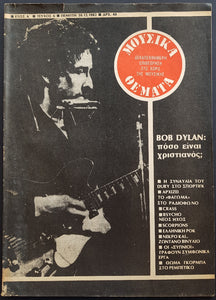 Bob Dylan - Musical Themes