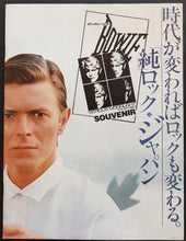 Load image into Gallery viewer, David Bowie - David Bowie Serious Moonlight Tour 1983 Souvenir