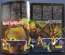Load image into Gallery viewer, Iron Maiden - Burrn! August 2003