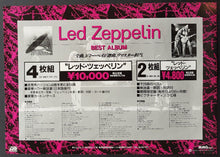 Load image into Gallery viewer, Led Zeppelin - Remasters