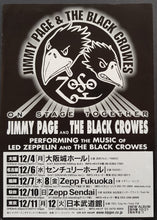 Load image into Gallery viewer, Black Crowes - 2000