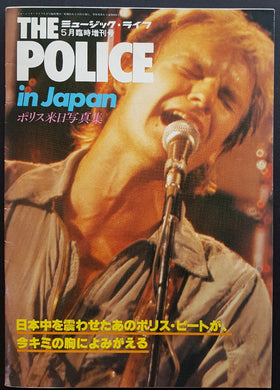 Police - Music Life Special Issue In Japan