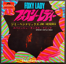 Load image into Gallery viewer, Jimi Hendrix - Foxy Lady