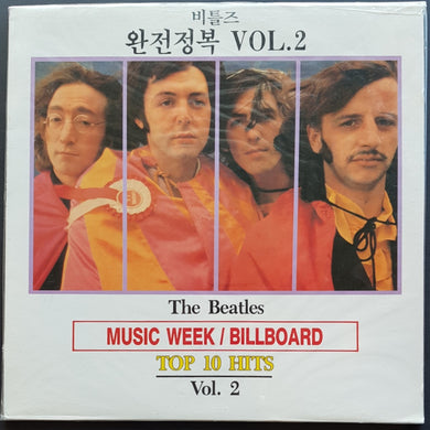 Beatles - Music Week / Billboard Top 10 Hits Vol.2