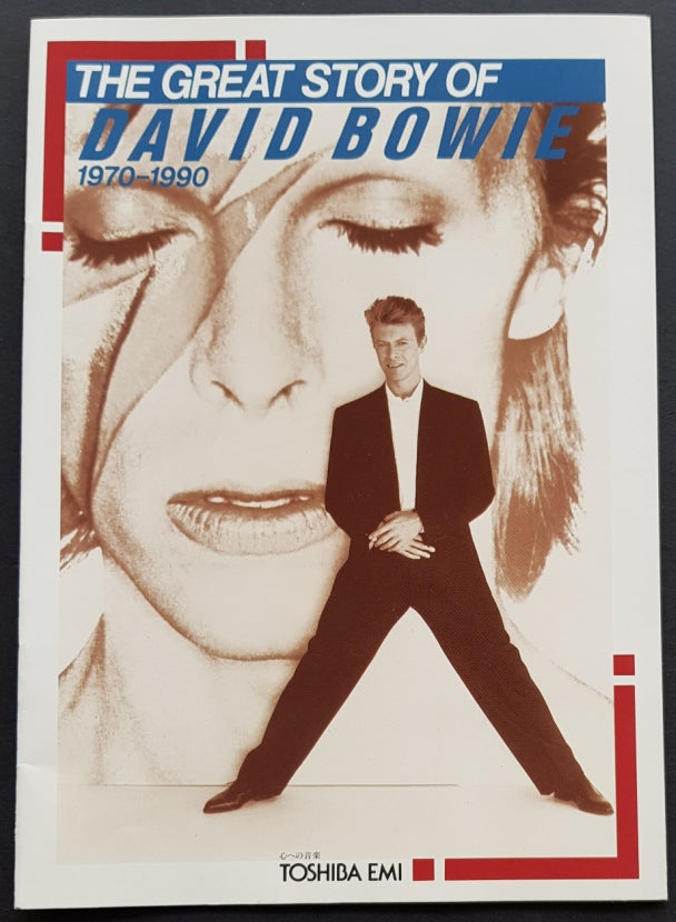 David Bowie - The Great Story Of David Bowie 1970-1990