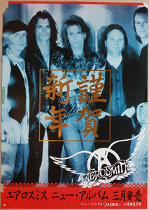Aerosmith - Happy New Year