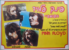 Load image into Gallery viewer, Pink Floyd - Pink Floyd: Live at Pompeii