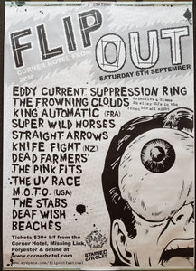 Eddy Current Suppression Ring - Flip Out