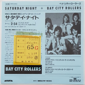 Bay City Rollers - Saturday Night
