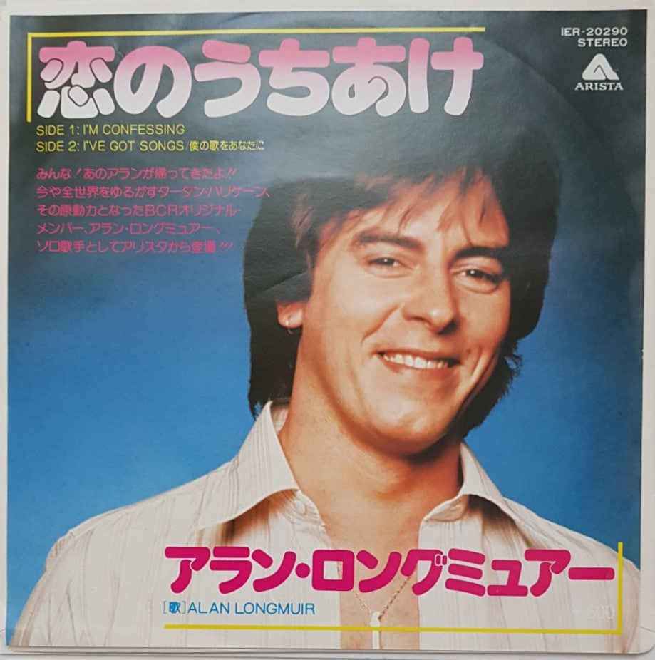 Bay City Rollers (Alan Longmuir) - I'm Confessing