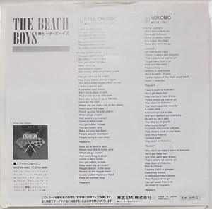 Beach Boys - Still Cruisin'